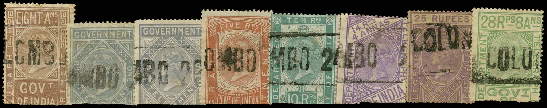 CEYLON 1869  SGZT3/5, 8/9, 11/12, 14 Telegraph
