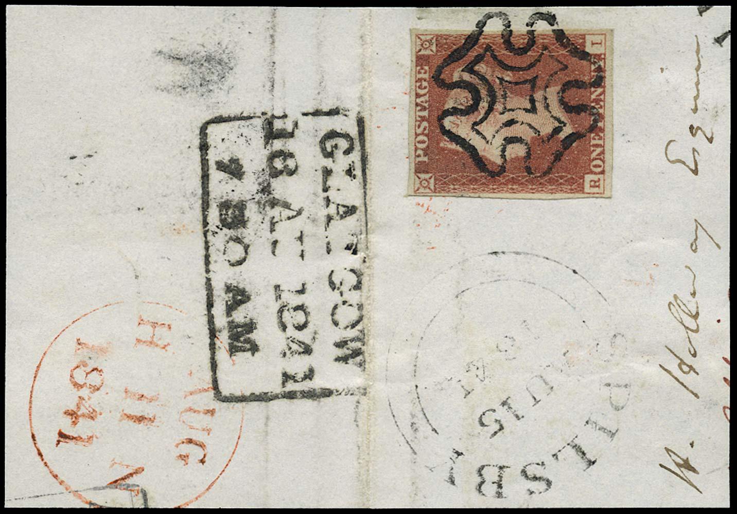 GB 1840  SG7 Pl.1b Used VFU on piece (RI)