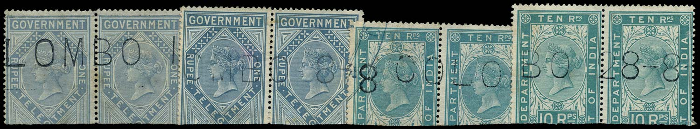 CEYLON 1869  SGZT5, 9/10 Telegraph