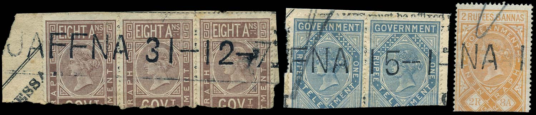 CEYLON 1869  SGZT3, 5/6 Telegraph