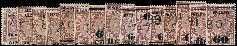 CEYLON 1882  SGT61/3, 65/76 Telegraph