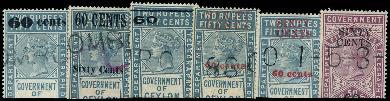 CEYLON 1882  SGT78/83 Telegraph