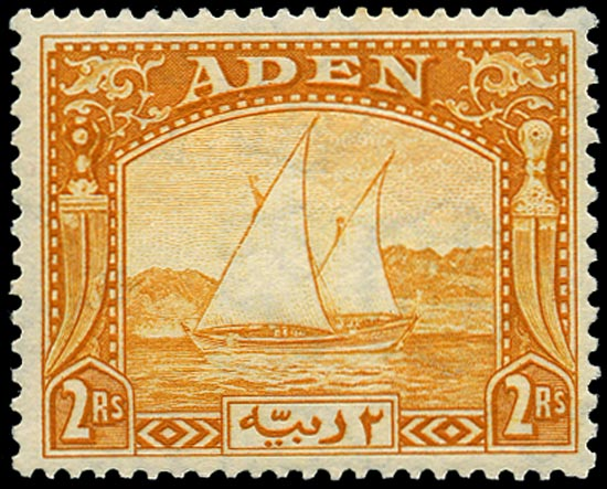 ADEN 1937  SG10 Mint Dhow 2r yellow unmounted
