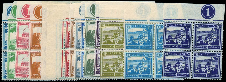 PALESTINE 1927  SG90/103 Mint