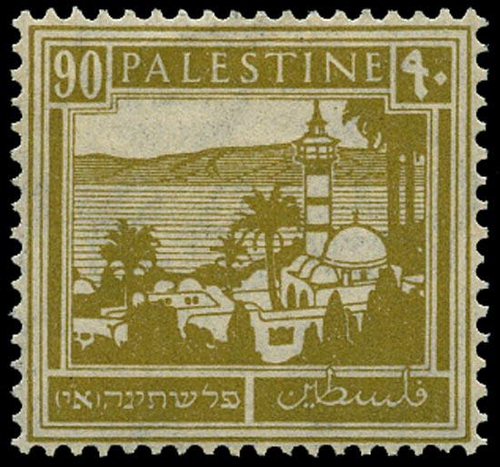 PALESTINE 1927  SG101 Mint