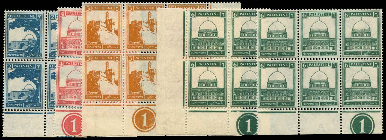 PALESTINE 1927  SG90, 92/4a Mint