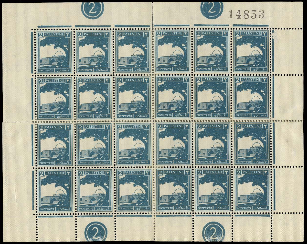 PALESTINE 1927  SG90 Mint