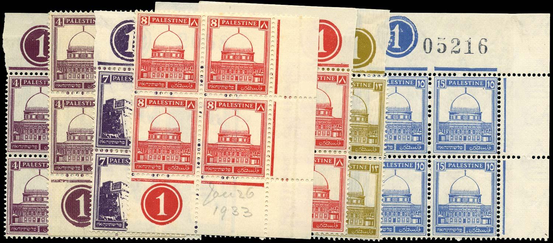 PALESTINE 1932  SG104/8 Mint