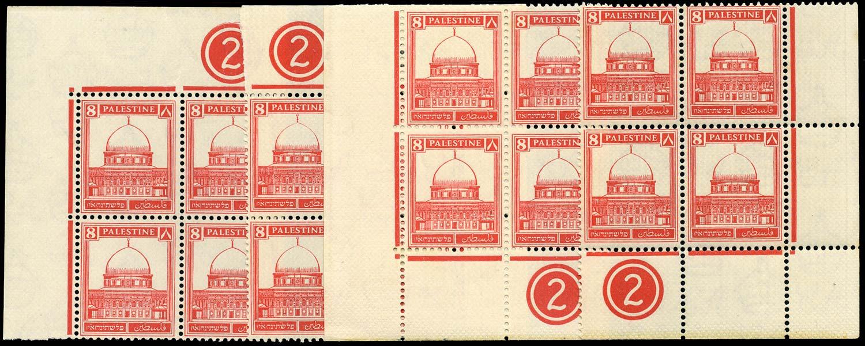 PALESTINE 1932  SG106 Mint