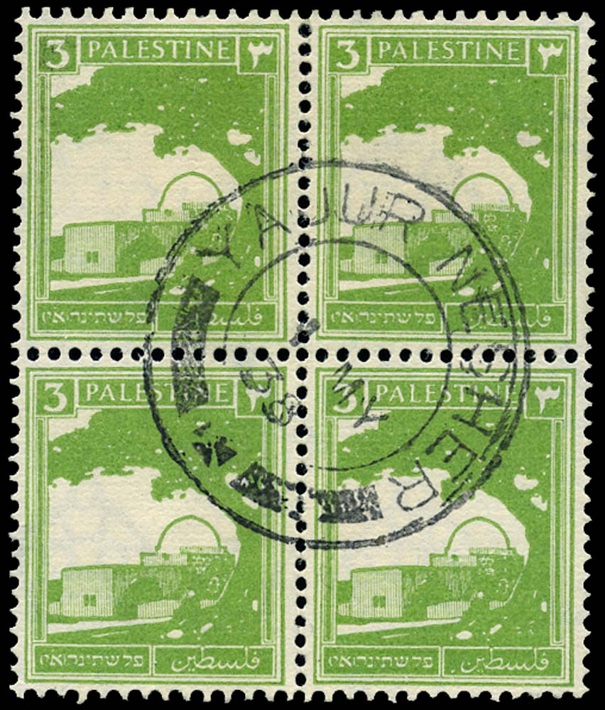 PALESTINE 1927  SG91var Used