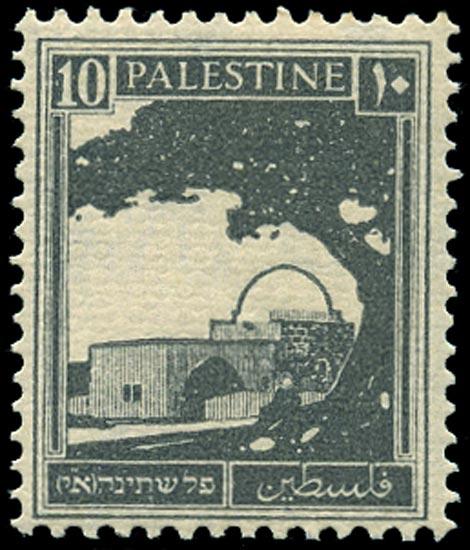 PALESTINE 1927  SG97var Mint