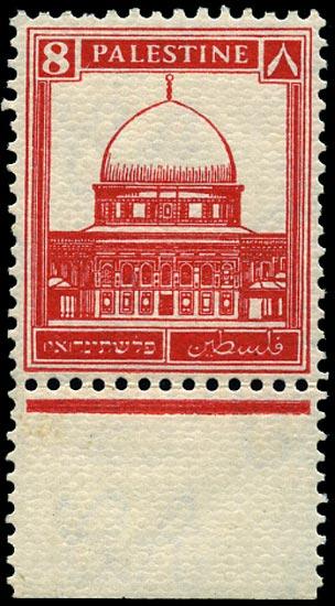 PALESTINE 1932  SG106var Mint