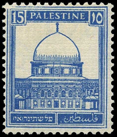 PALESTINE 1932  SG108var Mint