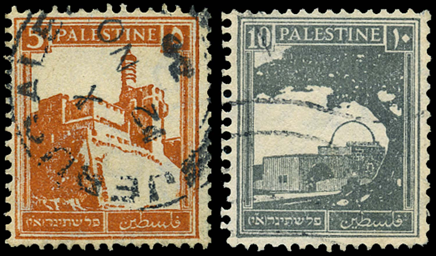 PALESTINE 1927  SG93a, 97a Used