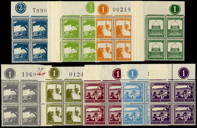 PALESTINE 1927  SG90/1, 93/4, 97, 99/100, 102/3 Mint