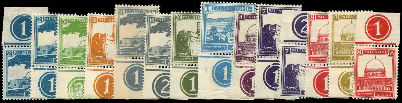 PALESTINE 1927  SG90/1, 93, 97, 99, 102, 104/7 Mint