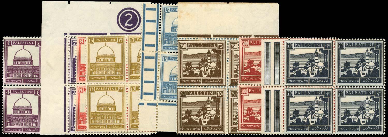 PALESTINE 1932  SG104/11 Mint