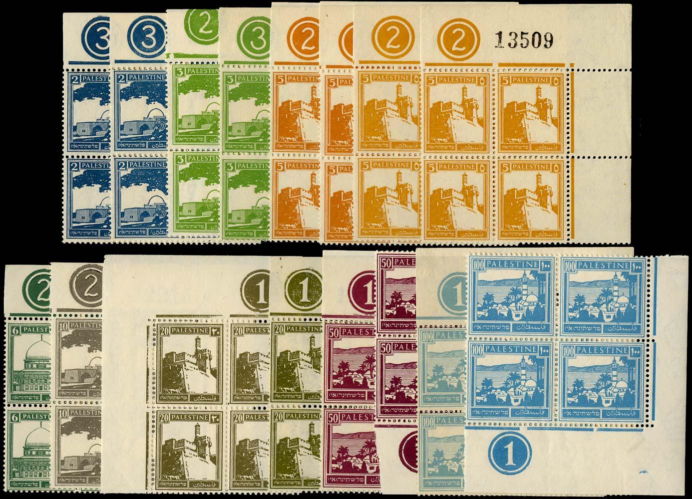 PALESTINE 1927  SG90/1, 93/b, 94a, 97b, 99/100, 102 Mint