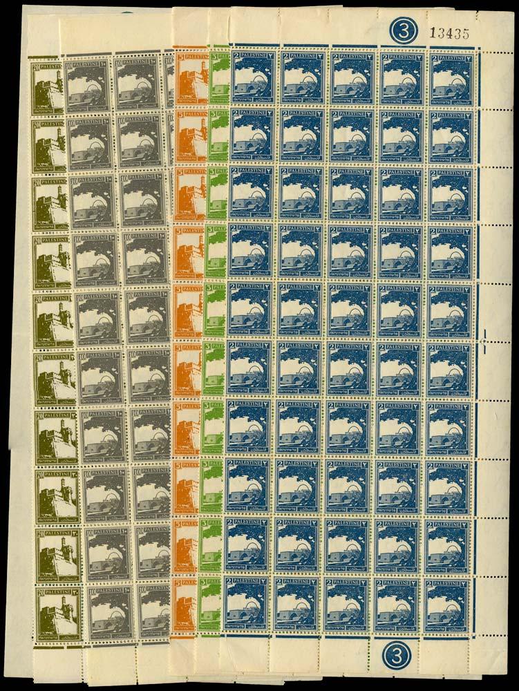 PALESTINE 1927  SG90/1, 93b, 94a, 97b, 99a Mint