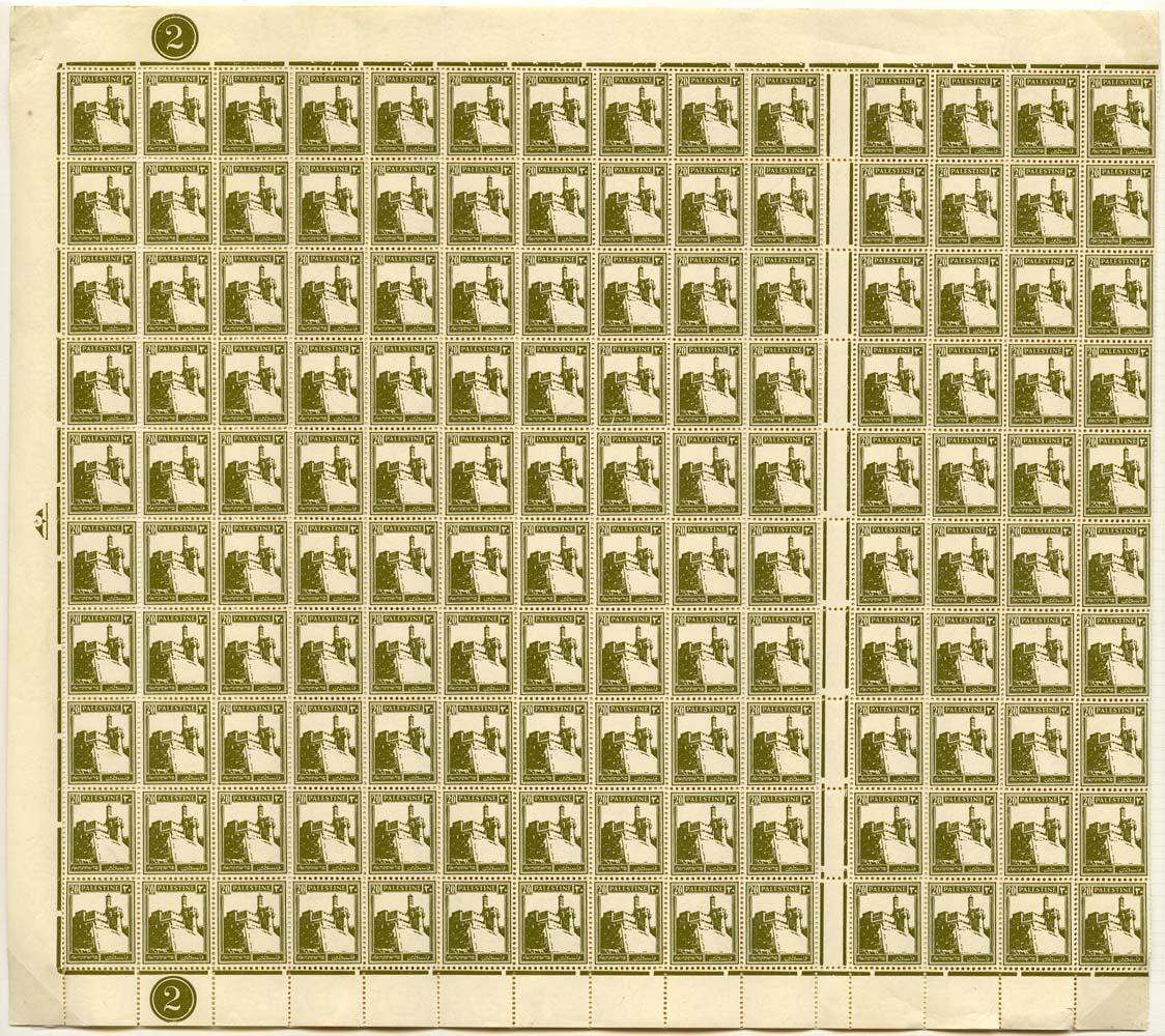 PALESTINE 1927  SG99a Mint