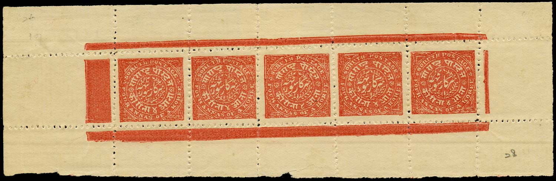I.F.S. SORUTH 1886  SG20 Mint