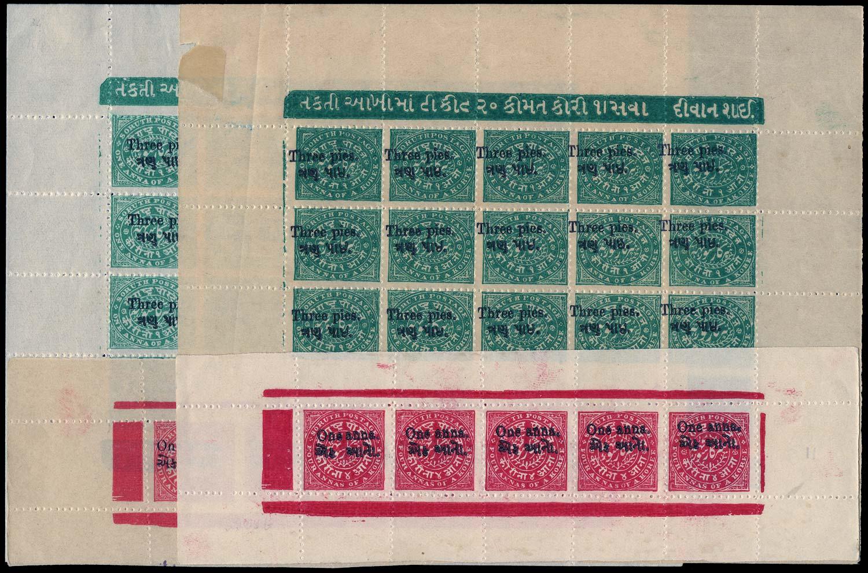 I.F.S. SORUTH 1913  SG33/6 Mint