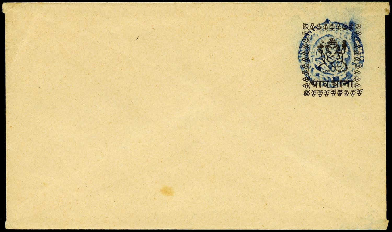 I.F.S. DUTTIA 1897  SG. Postal Stationery