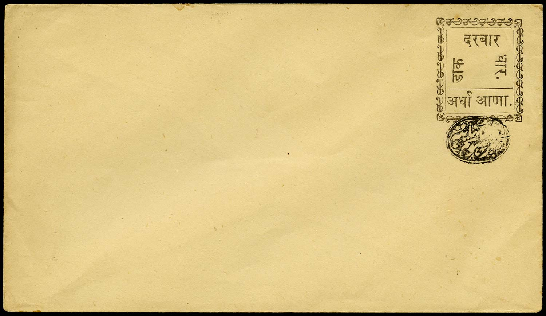I.F.S. DHAR 1897  SG. Postal Stationery