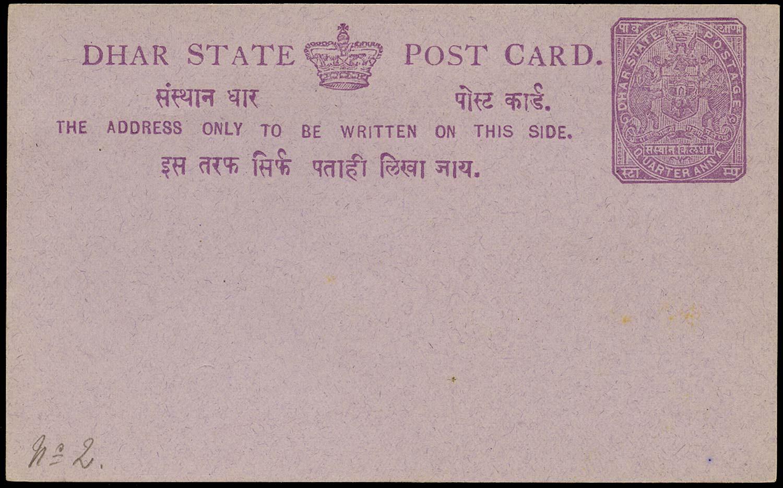I.F.S. DHAR 1898  SG. Postal Stationery
