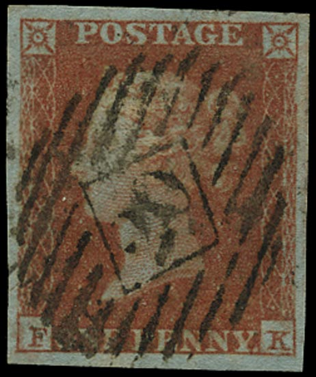 GB 1841  SG8 Pl.92 Used London city numeral