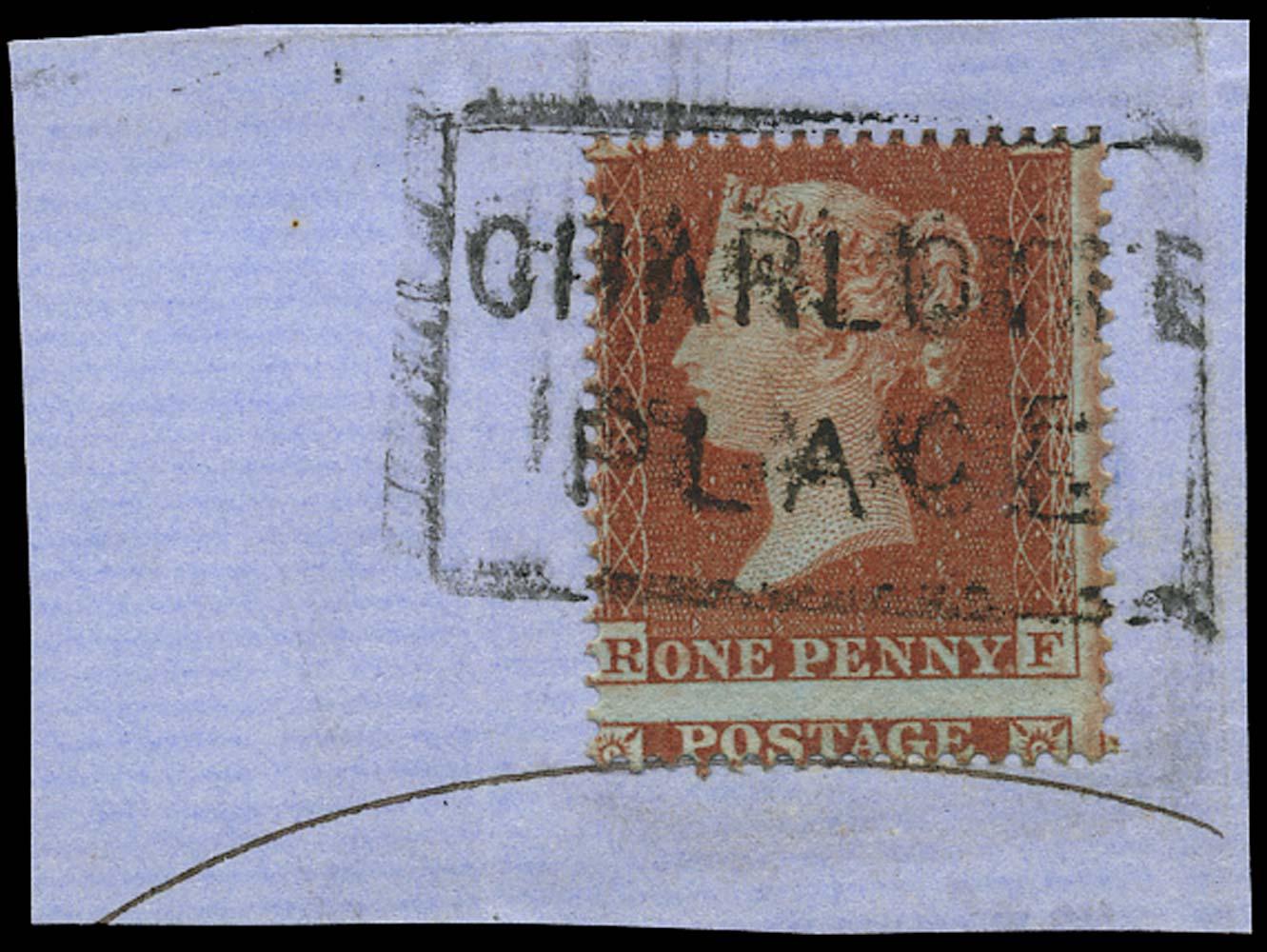 GB 1854  SG17 Pl.197 Used