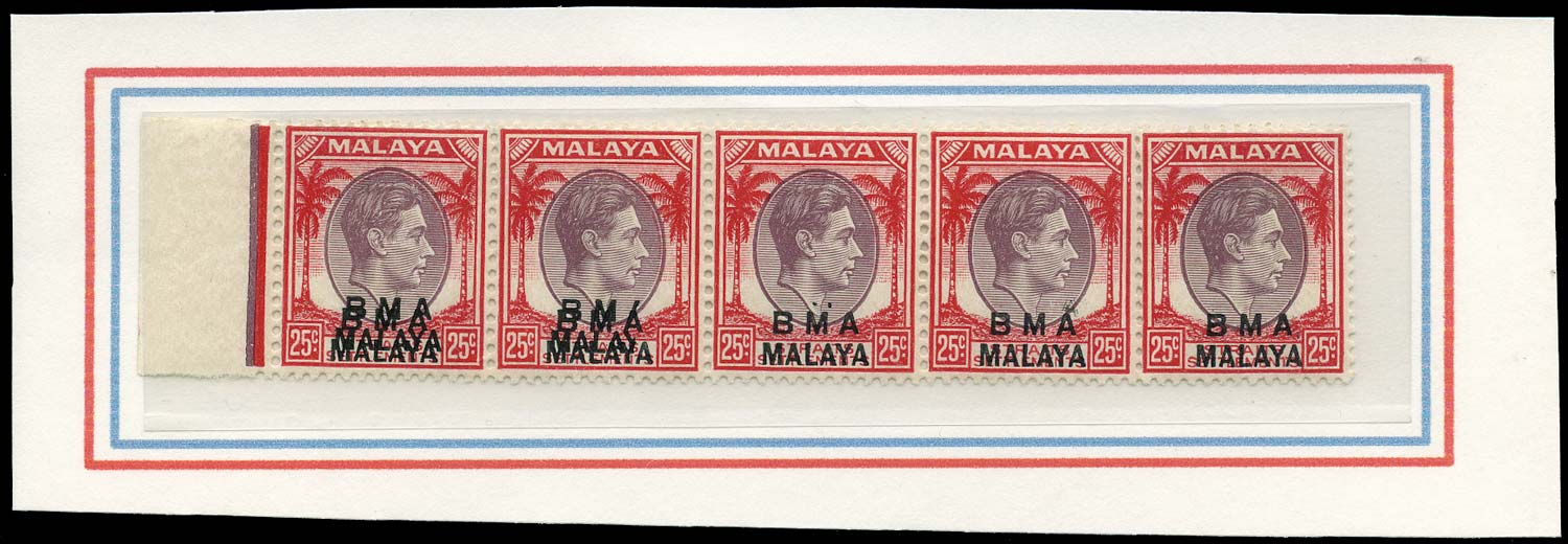 MALAYA - B.M.A. 1945  SG13ab/ad Mint OVERPRINT DOUBLE Strip of 5