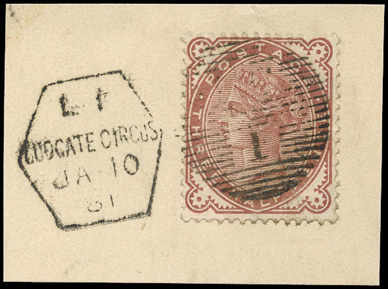 GB 1880  SG167 Used Ludgate circus Late fee duplex