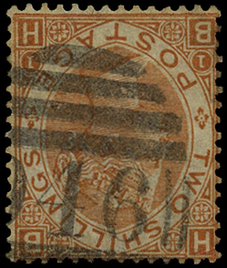 GB 1880  SG121 Pl.1 Forgery