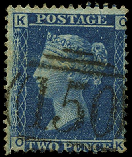 GB 1858  SG45 Pl.8 Used - State 1b