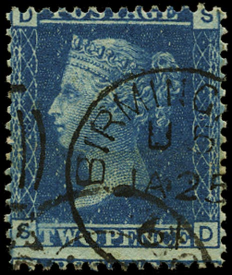 GB 1858  SG45 Pl.8 Used - State 2