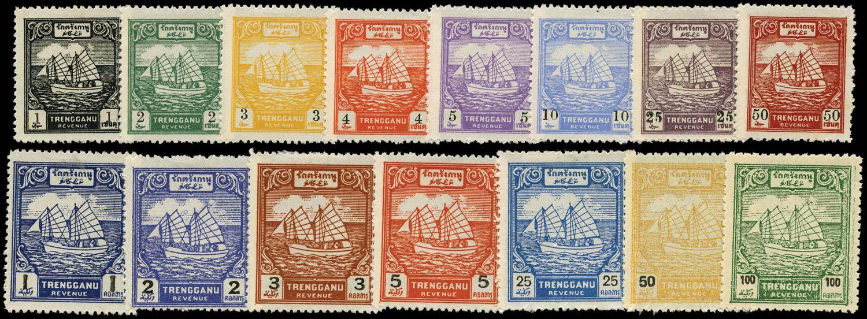 MALAYA THAI OCC 1944 Revenue