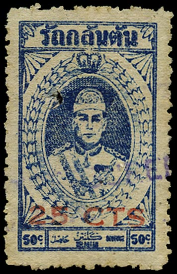 MALAYA THAI OCC 1944 Revenue 2nd issue 25CTS Surcharge