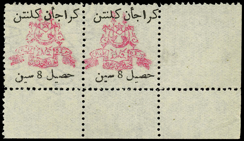 MALAYA THAI OCC 1944 Revenue 1st Issue 8c