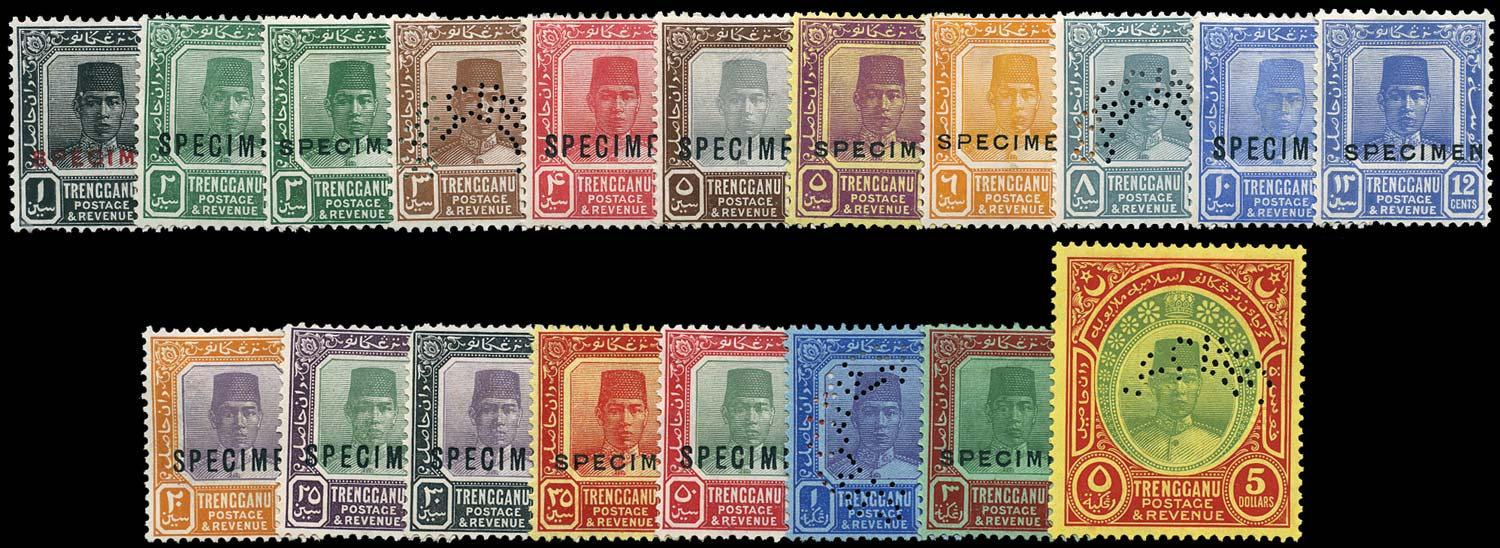 MALAYA - TRENGGANU 1921  SG26s/44s Specimen Script watermark set of 19 to $5