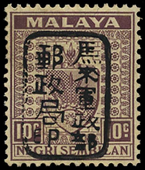 MALAYA JAP OCC 1942  SGJ167 Mint