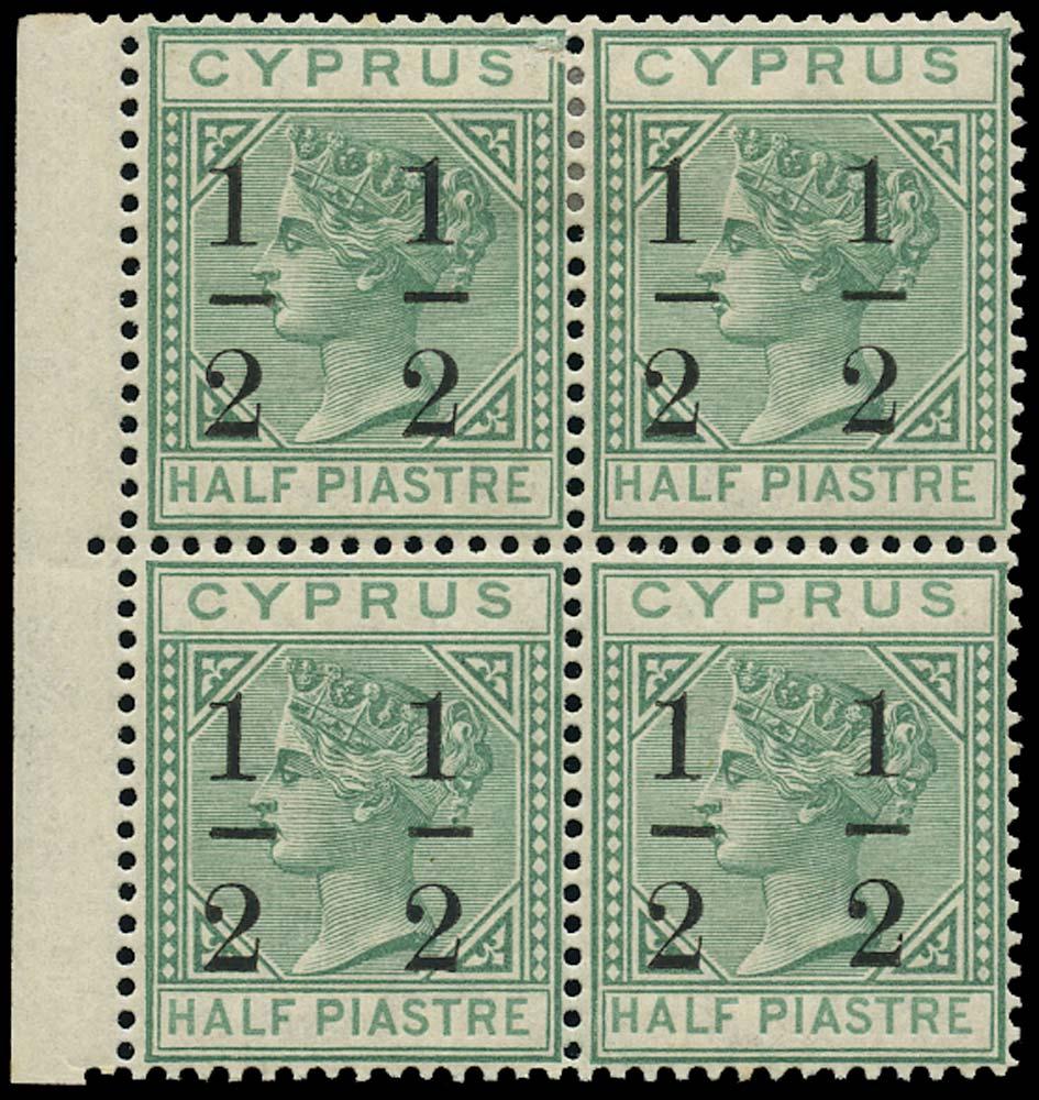 CYPRUS 1886  SG27 Mint ½ on ½pi emerald-green watermark CA