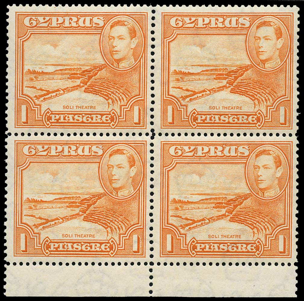 CYPRUS 1938  SG154a Mint 1pi orange perf 13½x12½ unmounted