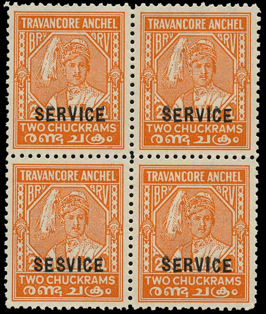I.F.S. TRAVANCORE 1939  SGO89a Mint 2ch orange error SESVICE for SERVICE
