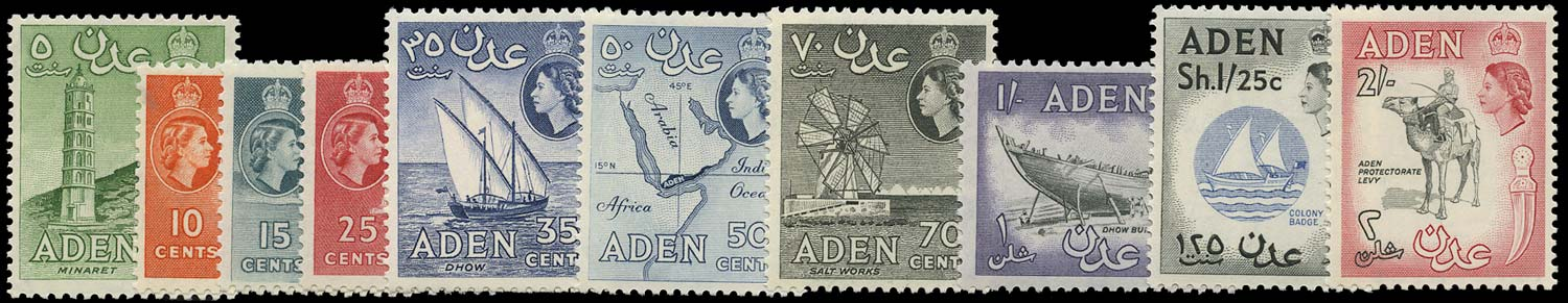 ADEN 1964  SG77/86 Mint set of 10 to 2s unmounted