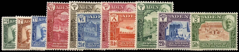 ADEN - QUAITI 1942  SG1/11 Mint set of 11 to 5r unmounted