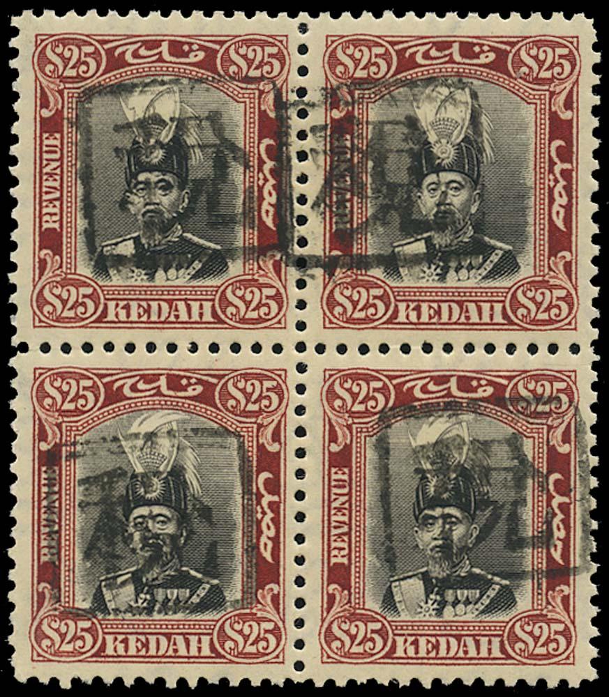 MALAYA JAP OCC 1945 Revenue Kedah $25 Selangor Chop block of 4