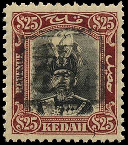 MALAYA JAP OCC 1945 Revenue Kedah $25 Selangor Chop