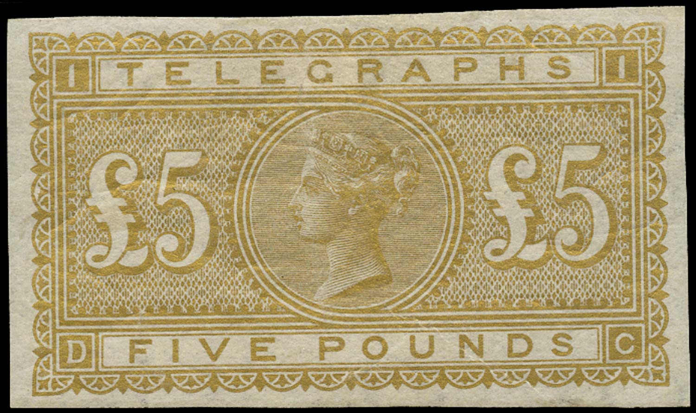 GB 1877  SGT18var Pl.1 Telegraph