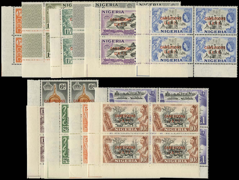 CAMEROON 1960  SGT1/12 Mint corner blocks